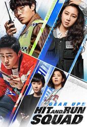 K-cinema at Home: Hit-and-Run Squad (Sep. 20 - 26)