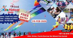 Kite Festival 2020 ,dubai