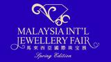 Malaysia International Jewellery Fair-Spring Edition (mijf Se) 2015