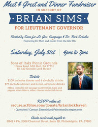 Meet and Greet and Dinner Fundraiser for Brian Sims, Candidate for Pa Lt. Governor