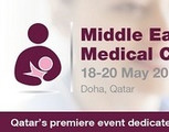Middle East Paediatric Congress