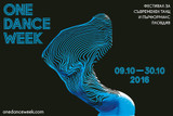 One Dance Week 2016