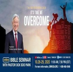 Online Bible Seminar with Pastor Ock Soo Park