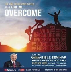 Online Bible Seminar