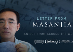 "Online Watch Party: ""Letter from Masanjia"""