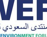 Saudi Water & Environment Forum