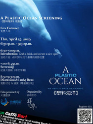 Screening: A Plastic Ocean