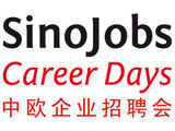 Sinojobs Career Days Düsseldorf 2014