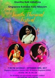 Swathi Thirunnal Festival