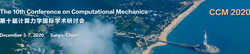 The 10th Conference on Computational Mechanics (ccm 2020)