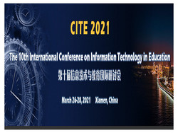The 10th International Conference on Information Technology in Education (cite 2021)