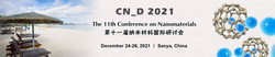 The 11th Conference on Nanomaterials (cn_d 2021)