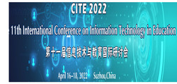 The 11th International Conference on Information Technology in Education (cite 2022)