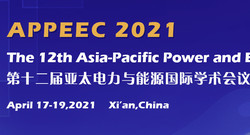 The 12th Asia-Pacific Power and Energy Engineering Conference(APPEEC 2021)