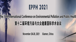 The 12th International Conference on Environmental Pollution and Public Health (epph 2021)