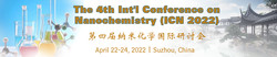 The 4th Int'l Conference on Nanochemistry (icn 2022)