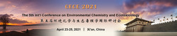 The 5th Int'l Conference on Environmental Chemistry and Ecotoxicology (cece 2021)