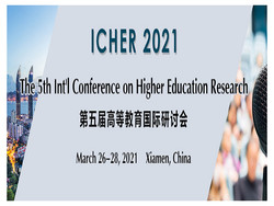 The 5th Int'l Conference on Higher Education Research (icher 2021)