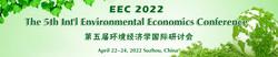 The 5th Int'l Environmental Economics Conference (eec 2022)