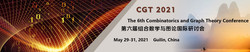 The 6th Combinatorics and Graph Theory Conference (cgt 2021)