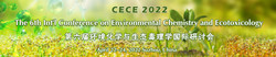 The 6th Int'l Conference on Environmental Chemistry and Ecotoxicology (cece 2022)