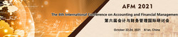 The 6th International Conference on Accounting and Financial Management (afm 2021)