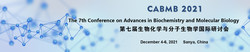 The 7th Conference on Advances in Biochemistry and Molecular Biology (cabmb 2021)