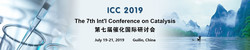The 7th Int'l Conference on Catalysis (icc 2019)