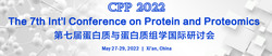 The 7th Int'l Conference on Protein and Proteomics (cpp 2022)