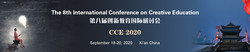 The 8th International Conference on Creative Education (cce 2020)