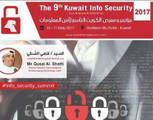 The 9th Edition of Info Security Kuwait