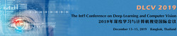 The Int'l Conference on Deep Learning and Computer Vision (dlcv 2019)