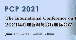 The International Conference on Psychological Counseling and Psychotherapy (pcp 2021)