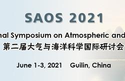 The International Symposium on Atmospheric and Oceanic Sciences (saos 2021)