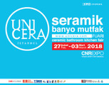 Unicera Ceramic, Bathroom, Kitchen Fair