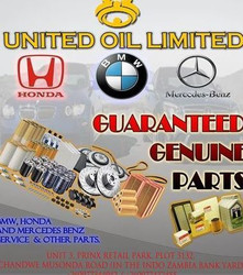 United Oil Limited Online Store