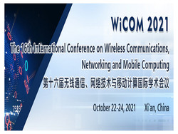 Wicom, the 16th International Conference on Wireless Communications, Networking and Mobile Computing