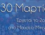 Youth Speak Forum Greece