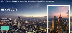 【ei】2019年新材料技术国际研讨会(iwnmt2019)