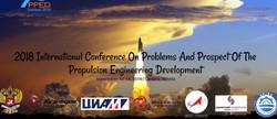 【ei/cpci/scopus检索】2018推进工程发展问题与展望国际会议(ppped 2018)