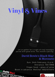 """vynil & Vines"": a night of music and wine"