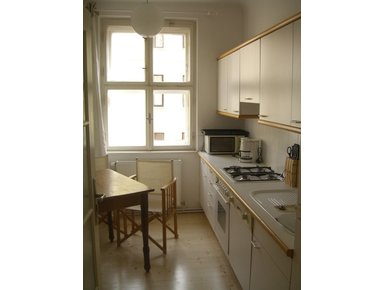 Lovely small apartment in vienna for rent apartments in for Zetapark small room for rent