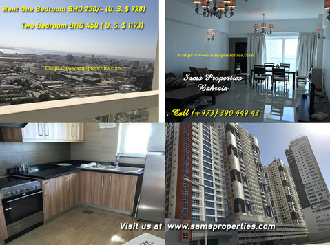 Bahrain apartment rent at Juffair - One-bedroom and two-room - اپارٹمنٹ