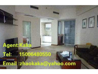 A hotel-style apartment near May 4th Square in Qingdao! - Wohnungen