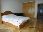 Finding it hard to find a suitable apartment in Qingdao? Con - Apartments