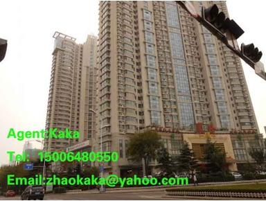 Looking for downtown in Qingdao? How about Jiang Shan Plaza - Apartamentos