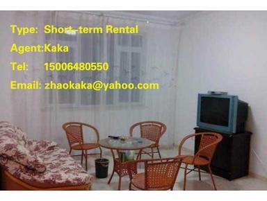 Qingdao short-term rental : Cheaper but more comfortable ! - Ferienwohnungen