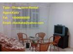 Qingdao short-term rental : Cheaper but more comfortable ! - Holiday Rentals