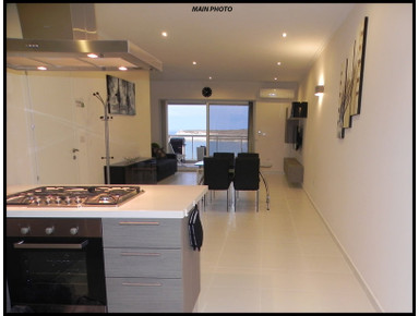 Sea View Luxury 2 Bed Apartment - השכרת חופשות
