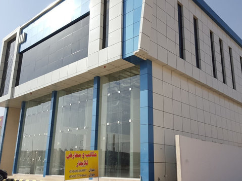 offices for rent north riyadh sahafa area - Office / Commercial